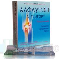 цена алфлутоп в москве