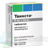лекарство твинста инструкция цена - фото 10
