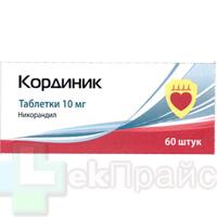 лекарство кординик инструкция цена - фото 9